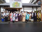 http://taketori.koiyk.com/P10805941.JPG
